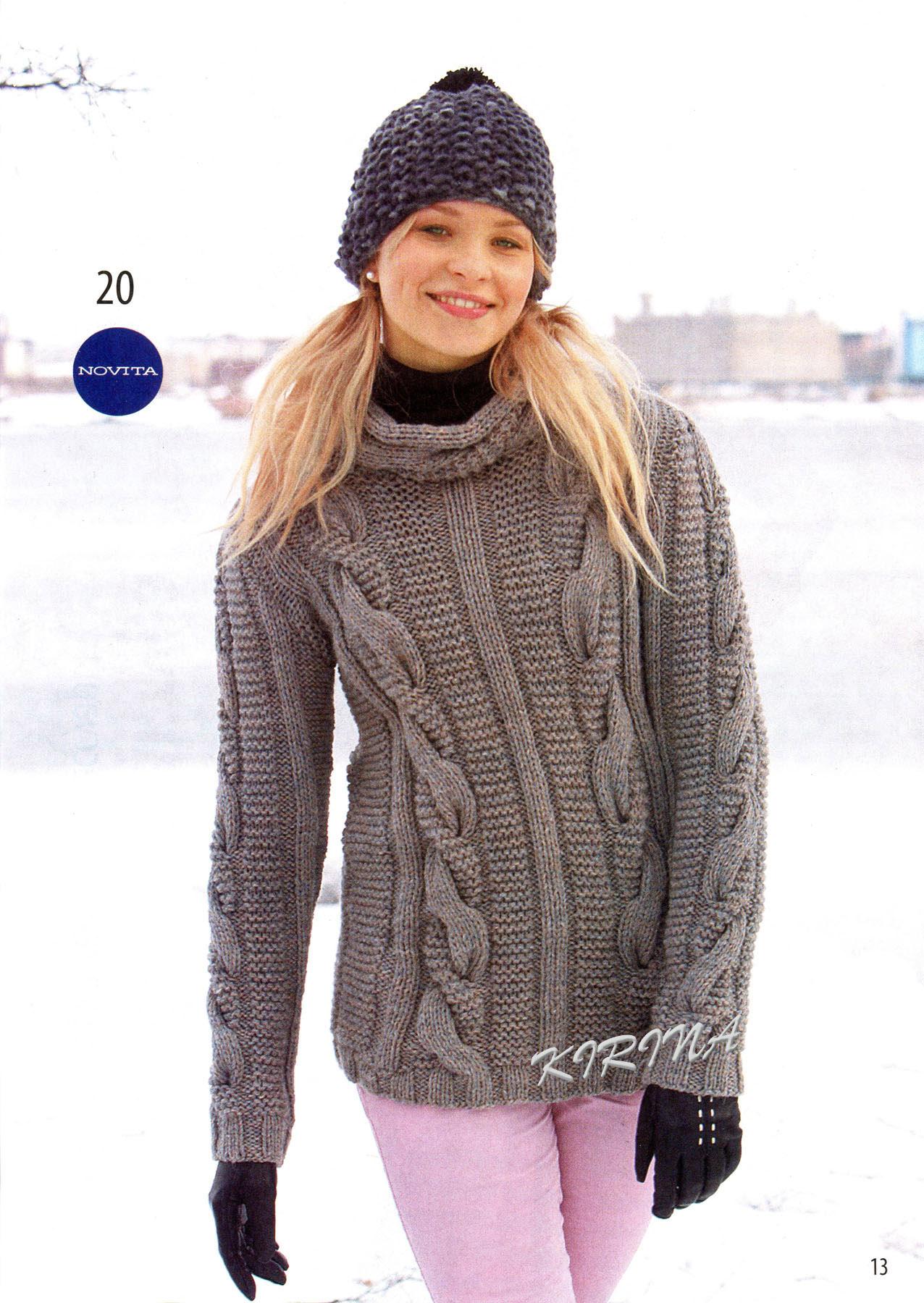 джемпер мужской вязаный спицами модели 2013 2014 сумки