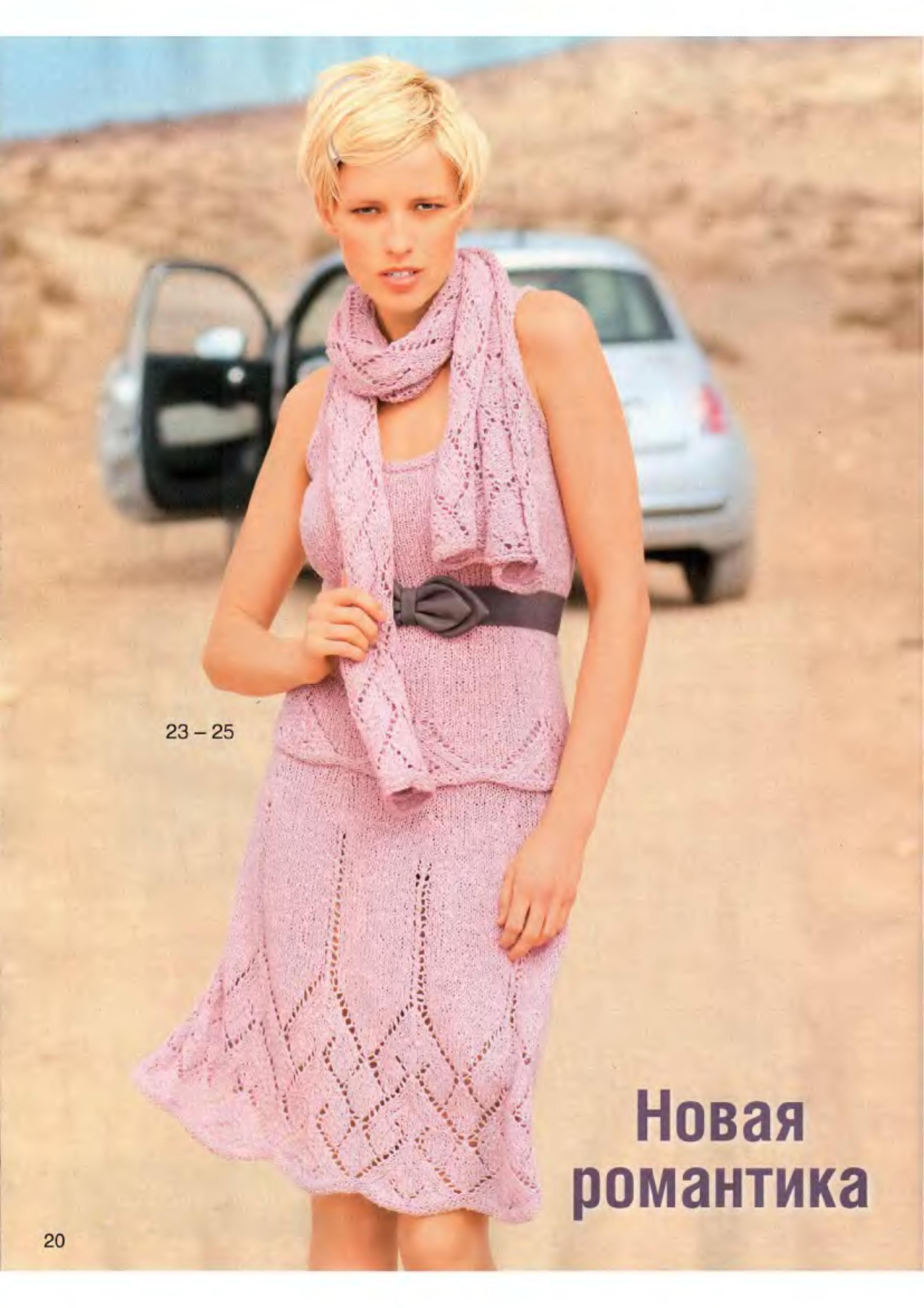 вязания летней юбки