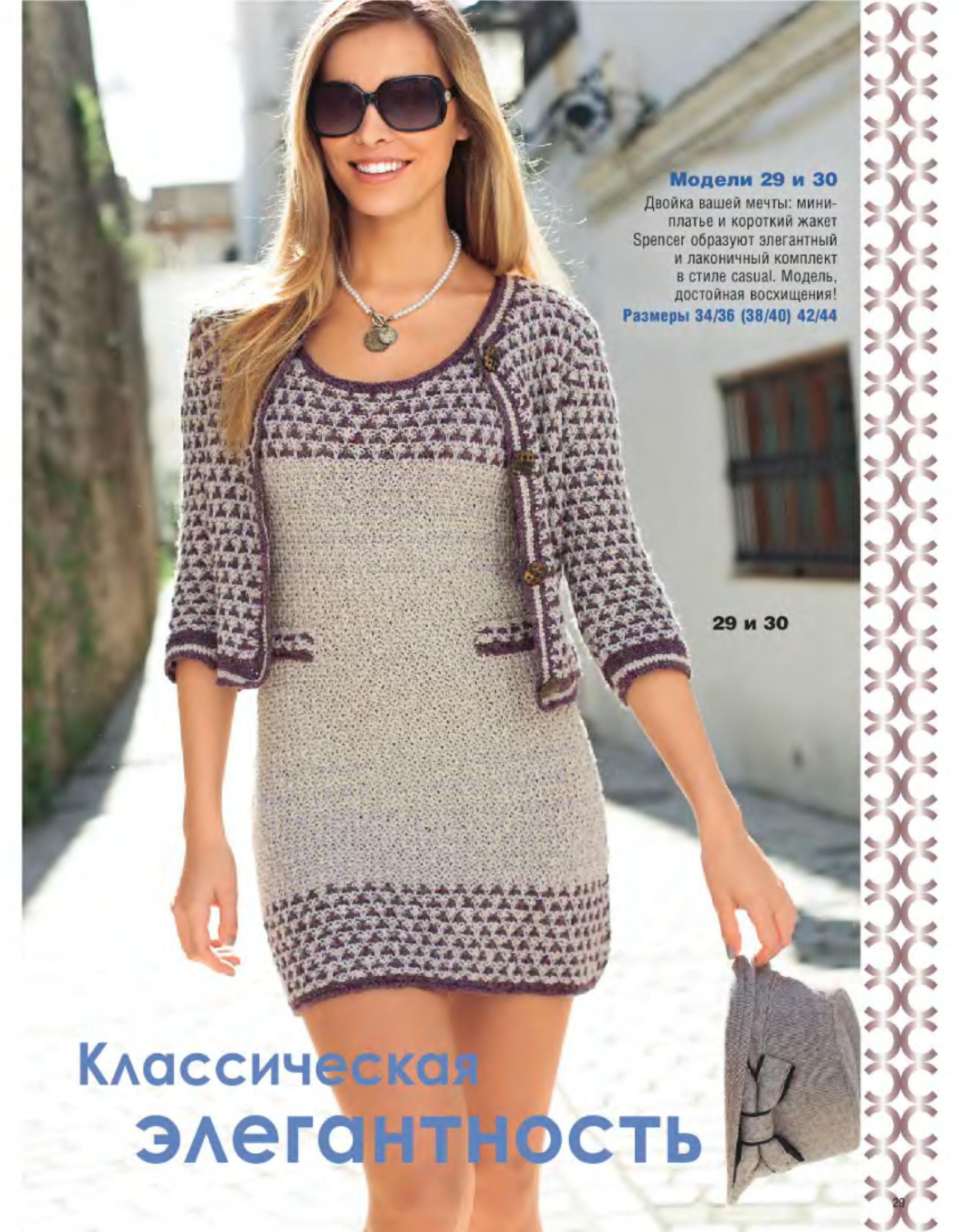 Блузка с баской купить
