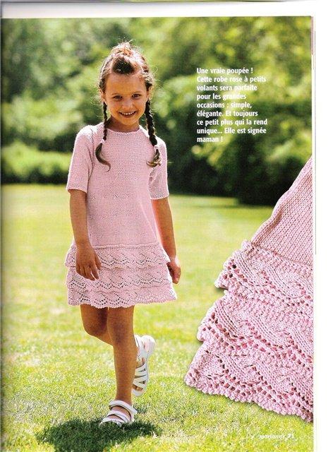 Вязаное платье для девочки 3-х лет.
