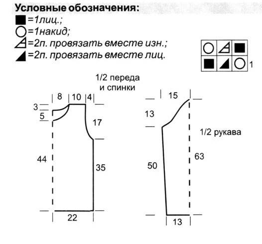 67389514_pulover_60_shema[1]