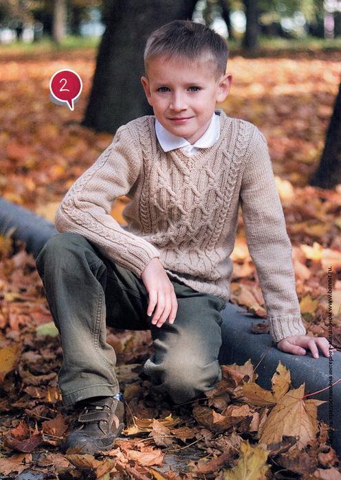 Вязаный пуловер с косами для мальчика 7 - 8 лет