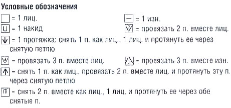 jaket_02_obozn[1]