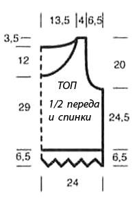 jaket_02_vkr2[1]