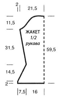 jaket_02_vkr3[1]