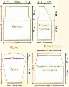 kostyum-240x300[1]