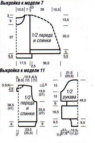 pulover_155_shema_1[1]