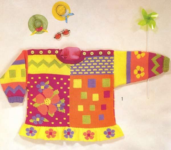 Разноцветный детский пуловер.
