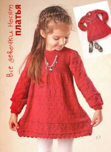 Платье с сердечками для девочки спицами.