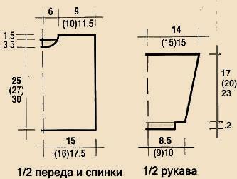 1253363819_det_1_sh_1[1]