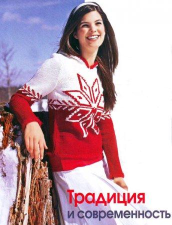 """Вязаный пуловер с капюшоном и узором """"снежинки"""""""