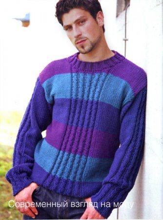 Вязаный разноцветный пуловер.