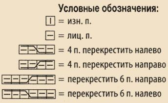 1322564732_platye_1_sh_3[1]