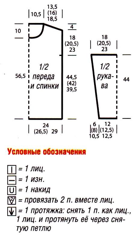 korichnevyy_pulover_s_bolshim_vorotnikom-scheme-spicami-vyazanie_spicami_-_kofty_shemy_modeley[1]
