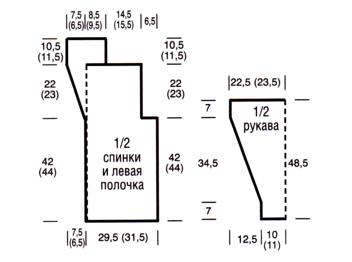 obemnyy_zhaket_s_uzorom-scheme-spicami-vyazanie_spicami_-_kofty_shemy_modeley[1]