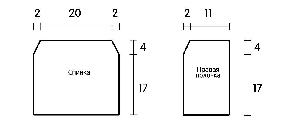zhilet_s_kosami_do_8_mesyacev-scheme-vyazanye_kofty_svitery_shemy-detskie_kofty[1]