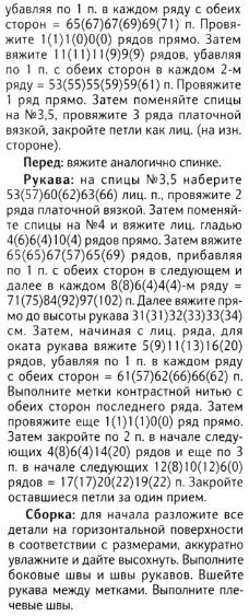 01818294731a3[1]