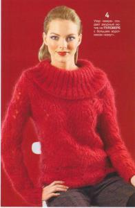 """Пуловер с узором """"веера"""" спицами."""