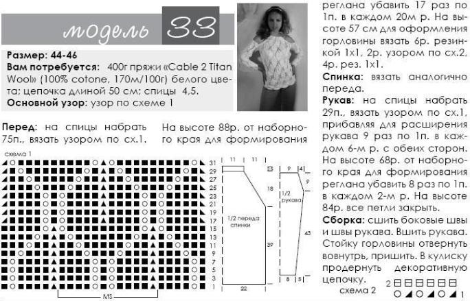 bbel-pulov1[1]