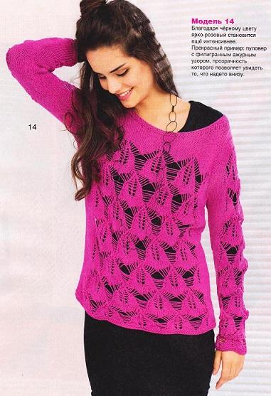 Пуловер со спущенными петлями вязаный спицами.