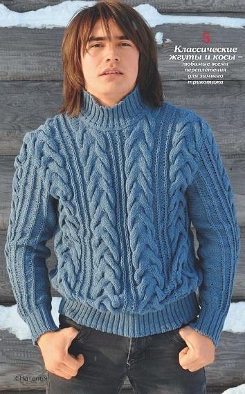 Мужской свитер с узором из кос и жгутов вязаный спицами.