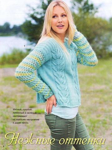 Пуловер с ажурными рукавами вязаный спицами.