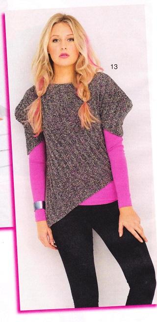 Асимметричный пуловер в резинку.