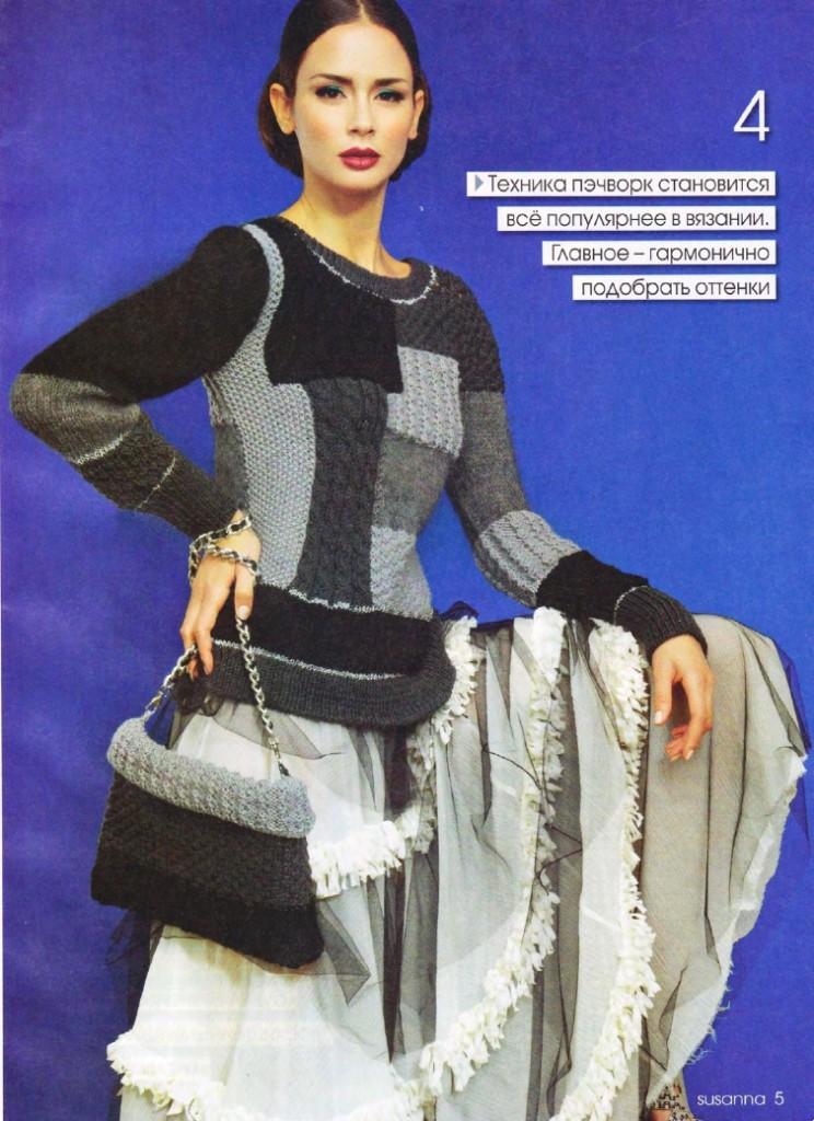 Пуловер и сумочка вязаные спицами.