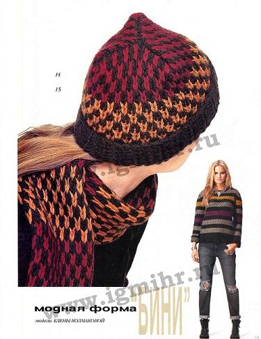 Вязаные спицами шапка и шарф.
