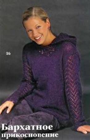 Пуловер с капюшоном вязаный спицами.