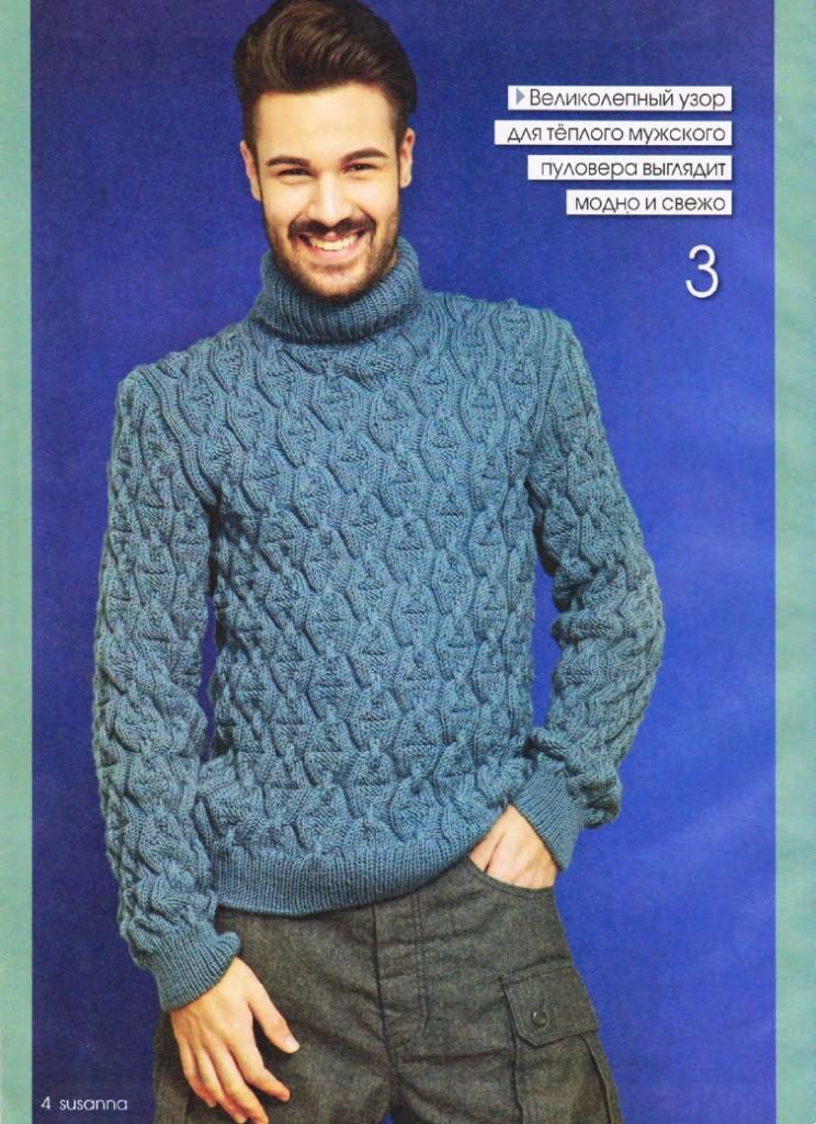 Мужской свитер вязаный спицами.