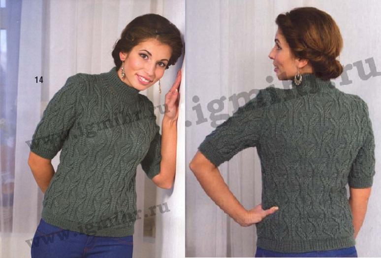 Ажурный Пуловер С Короткими Рукавами С Доставкой