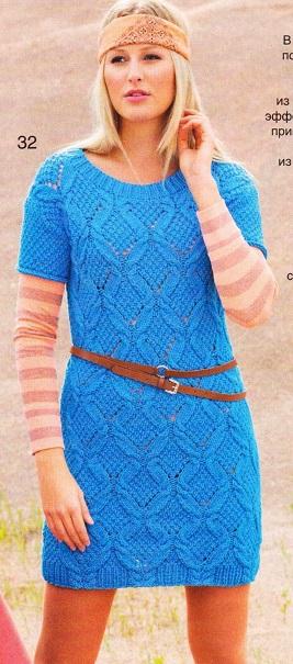 Длинный ажурный пуловер с коротким рукавом вязаный спицами.