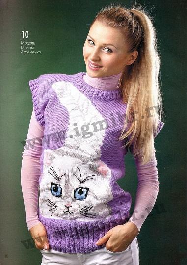 Пуловер с кошкой вязаный спицами.