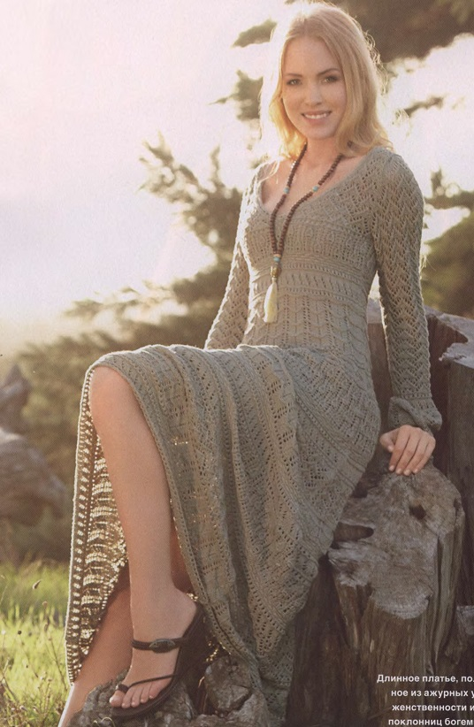 Длинное ажурное платье вязаное спицами.