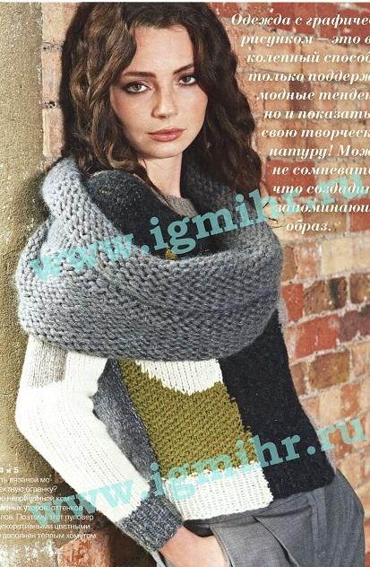 Пуловер в стиле пэчворк и воротник-хомут вязаные спицами.