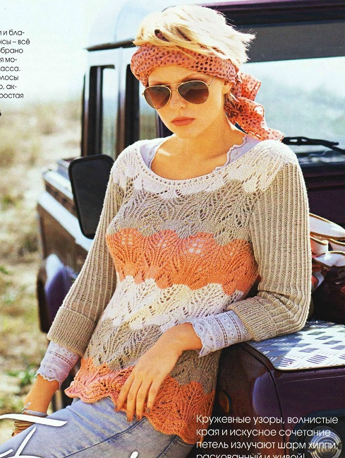 Ажурный полосатый пуловер вязаный спицами.