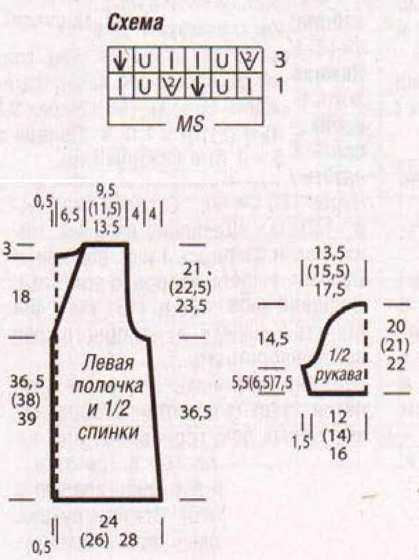 жакет с кор. рукавами 03