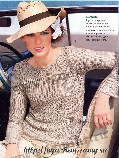 Пуловер с узором со снятыми петлями вязаный спицами.