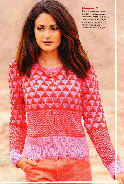 Пуловер с жаккардовым узором вязаный спицами.