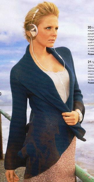 Жакет с острыми углами и элементами батика цвета меди вязаный спицами.