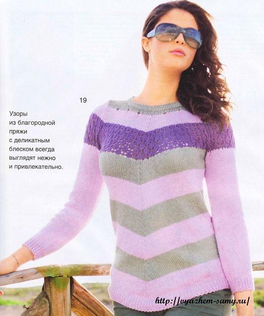 Вязаный спицами пуловер в полоску.