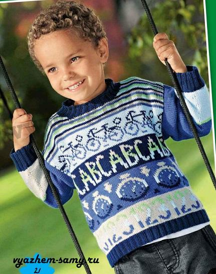 pulover-na-malchika
