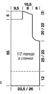 Комплект жакет и топ выкройка-2