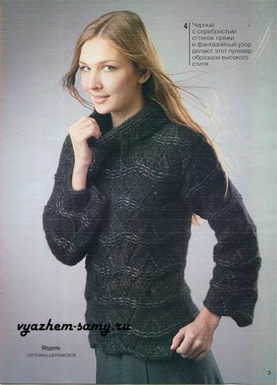 Чёрный вязаный спицами пуловер