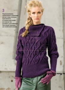 пуловер спицами с асимметричным воротником